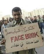 La Joventut de Facebook i Egipte 2.0